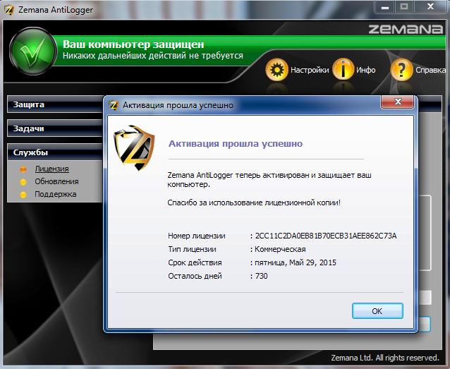 http://kaspersky-lab-2.do.am/USB-antivirysu/2..png